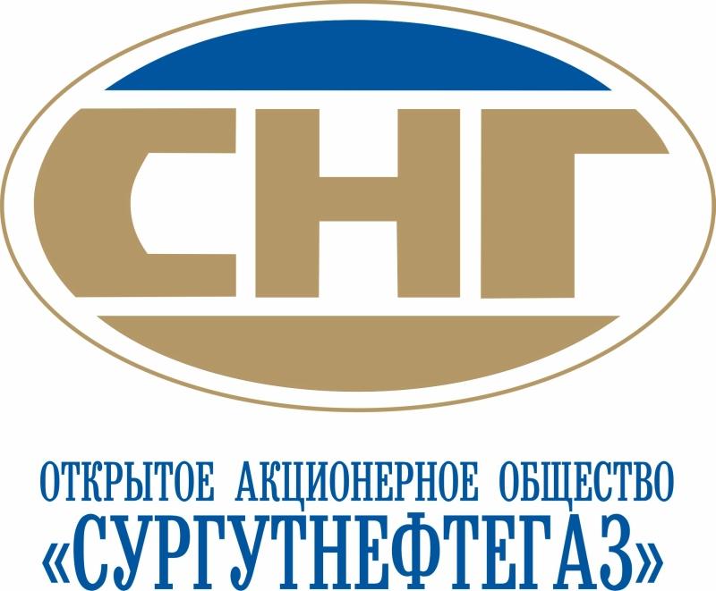 Газпром лого вектор, бесплатные фото ...: pictures11.ru/gazprom-logo-vektor.html